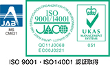 ISO:9001・ISO14001認証取得